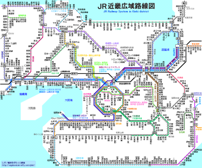 JR-KinkiRailway